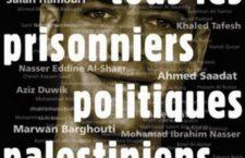 Interpellé par les communistes, Alain Juppé s'« engage à ouvrir le dossier Salah Hamouri ». Première victoire. Et maintenant des actes !