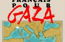 Israël étend ses eaux territoriales jusqu'à Athènes