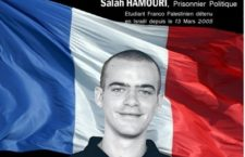Courrier à Juppé : Salah Hamouri doit être libéré le 28 novembre 2011
